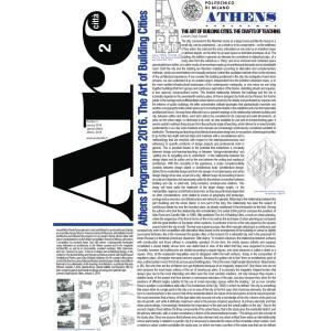 06_ATHENS2016_ENG_idee_copertina