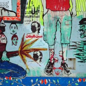 Libertà di espressione in spazi pubblici. Graffiti in Mohamed Mahmoud Street, Cairo. 24 Febbraio 2012.