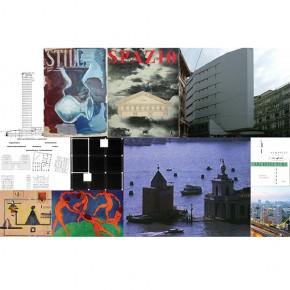 Il XX secolo per il progetto d'oggi: lo sguardo dalla scuola di Milano