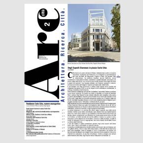On – line: Arcduecittà n°10 – Residenze Carlo Erba, numero monografico – visita la sezione 'il numero' e scarica gratuitamente il pdf